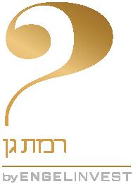 אנגלאינווסט - המלך ינאי 2 רמת גן